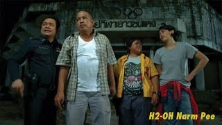 Nonton Trailer H2oh  Narm Pee Genflix Film Subtitle Indonesia Streaming Movie Download