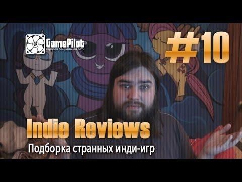 Zulin`s v-log: indie reviews - Странные инди-игры. Выпуск 10.