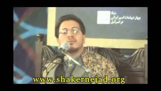 بيات - الشيخ حامد شاكر نجاد