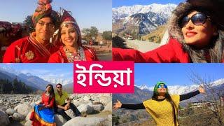 Manali India  city photos : Incredible INDIA Tour: Manali-Shimla-Kulllu Valley-Jaipur-Agra