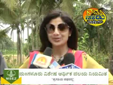 Shilpa Shetty Mangalore visit