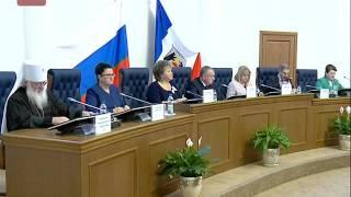 В Великом Новгороде прошла конференция, посвященная деятельности уполномоченного по правам человека