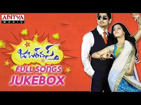Jabardasth Telugu Movie Full Songs Jukebox || Siddharth, Samantha