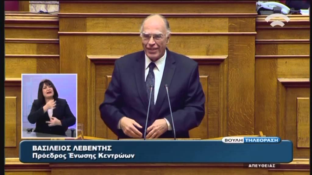 Ομιλία Προέδρου Εν.Κεντρώων Β.Λεβέντη στην Προ Ημερησίας Διατ. Συζήτηση (Ασφαλιστικό)(26/01/2016)