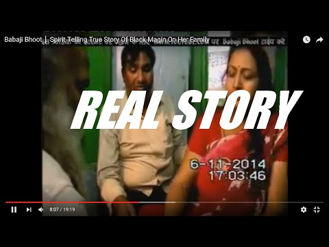 Babaji Bhoot │ Spirit Telling True Story Of Black Magin On Her Family