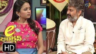 Video E Junction | 1st May 2017 | Suma | S.S Rajamouli | Full Episode 25 | ETV Plus MP3, 3GP, MP4, WEBM, AVI, FLV Mei 2019