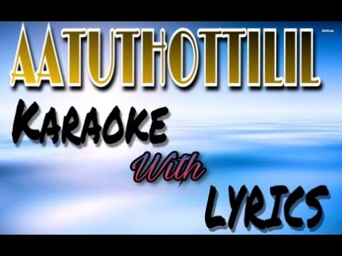 Video Aatuthottilil Karaoke With Lyrics download in MP3, 3GP, MP4, WEBM, AVI, FLV January 2017