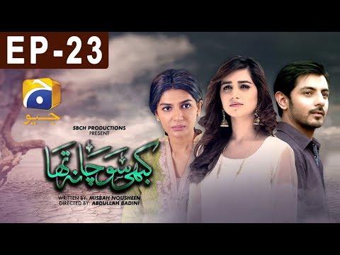 Kabhi Socha Na Tha Episode 23