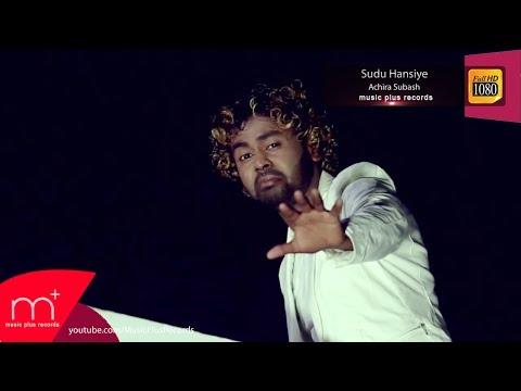Sudu Hansiye - Achira Subash