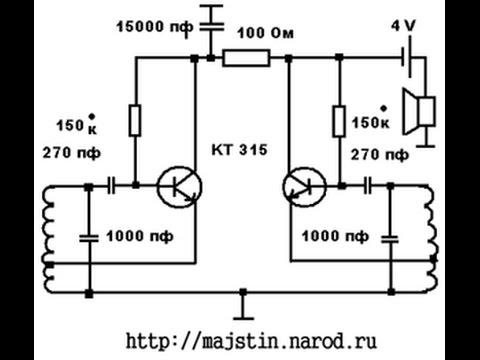 Схема самого простого металлоискателя своими руками