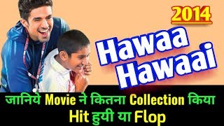 HAWAA HAWAAI 2014 Bollywood Movie LifeTime WorldWide Box Office Collection | Cast Rating