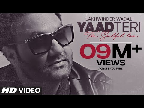 Yaad Teri Lakhwinder Wadali (Full Song) | Parmod S