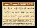 Mehmet Emin Ay - Ayetel Kürsi