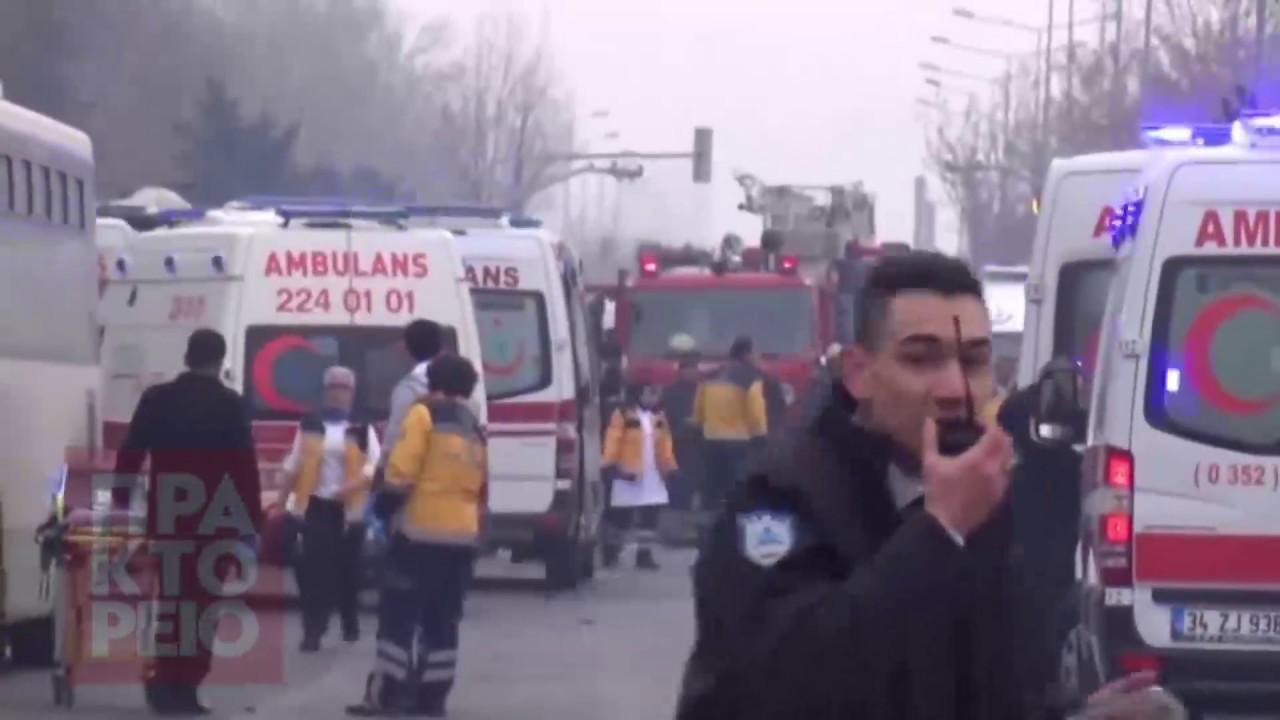Έκρηξη με νεκρούς σε λεωφορείο στην Καισάρεια της Τουρκίας
