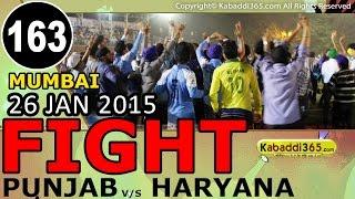 Punjab Vs Haryana | Top Class Kabaddi Match | Mumbai | 26 Jan 2015