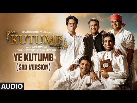 Ye Kutumb (Sad Version) Full Audio Song | | Kutumb