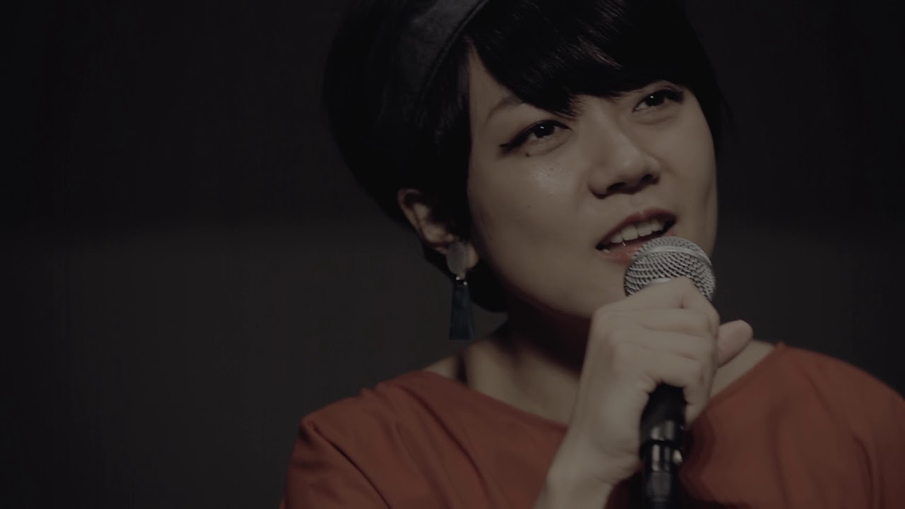 「わたしが一番きれいだったとき」小田朋美(vo)、三枝伸太郎(p)