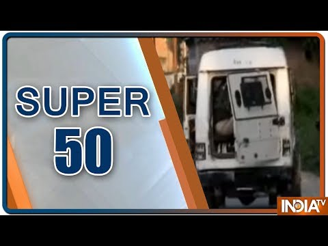 Super 50 : Nonstop News | May 22, 2019