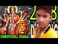 Khel panda khel panda re dj kamlesh chhatarpur 6266107681