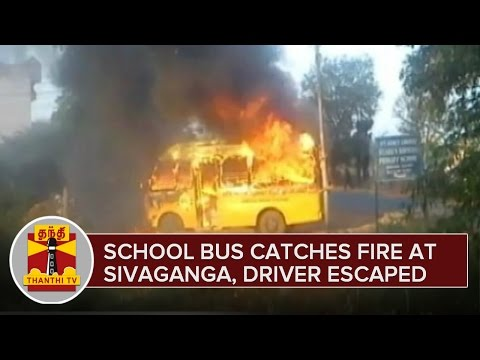 School-Bus-Catches-Fire-at-Sivaganga-Driver-Escaped-24-02-2016