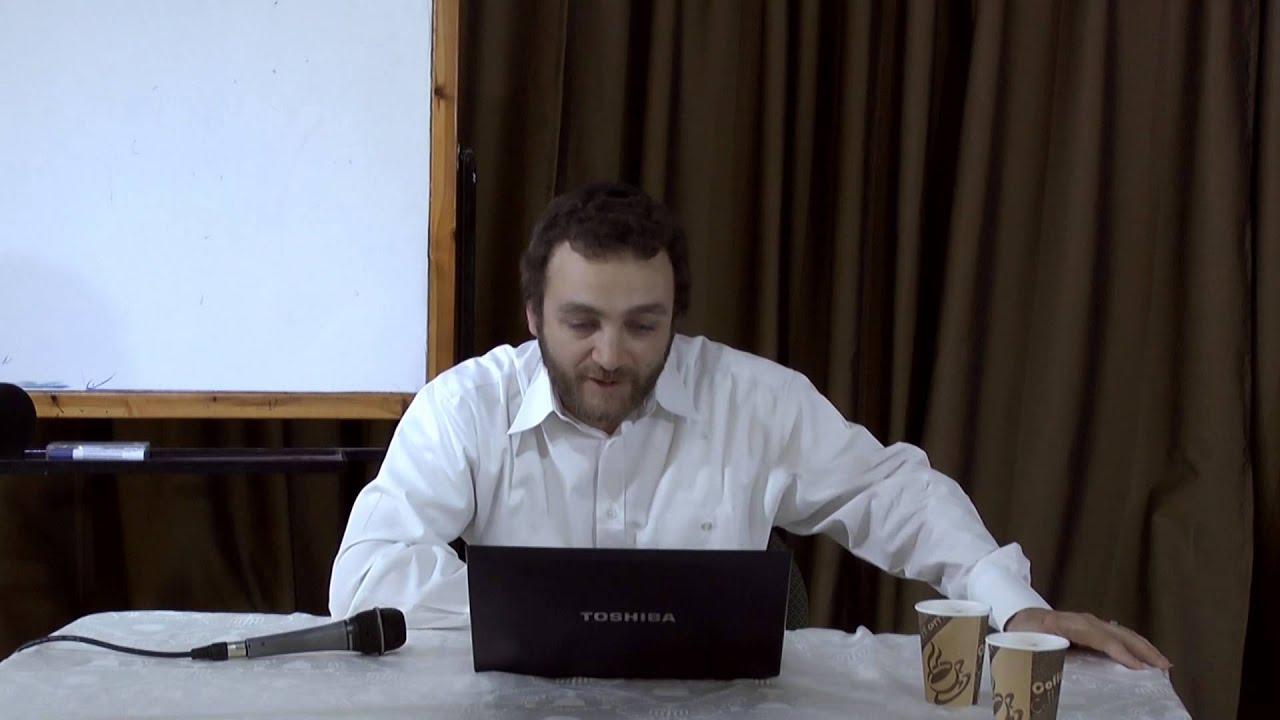 Часть 4. Взаимоотношения между евреями и неевреями в ТАНАХе.