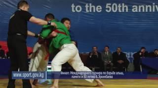 ФИНАЛ: свыше 100 кг. Махмад Миров (Таджикистан) – Джусубали Раманов (Кыргызстан)
