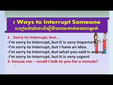 Learn English Khmer, how to interrupt someone in conversation