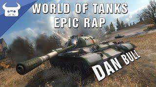 WORLD OF TANKS RAP | Dan Bull