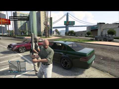 GTA V Online - \