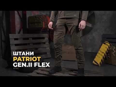 Відео демонстрація тактичних штанів M-Tac Patriot Gen.2 Flex