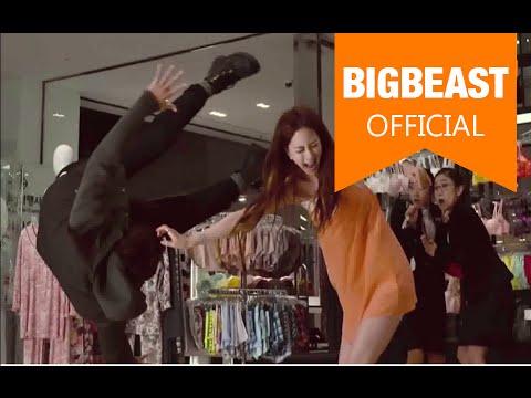 Tekst piosenki Kim Jong Hyun (SHINee) - She po polsku