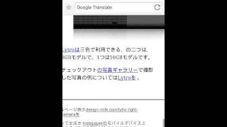 RssDemon News & Podcast Reader YouTubeビデオ