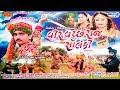 Download Lagu વીર વચ્છરાજ સોલંકી ભાગ - 2   Short Telyfilm, Liyagam Na Parcha Sathe   Veer Vachharaj Solanki Mp3 Free