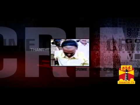 VAZHAKKU CrimeStory -Status of the controversial Priest Devanathan Kanchipuram  04 11 2013