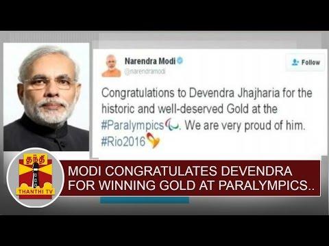 PM-Modi-congratulates-Devendra-Jhajharia-for-winning-gold-at-Rio-Paralympics-Thanthi-TV