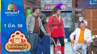Nonton                                            Sunshine Day 1             58                                            Full Hd Film Subtitle Indonesia Streaming Movie Download
