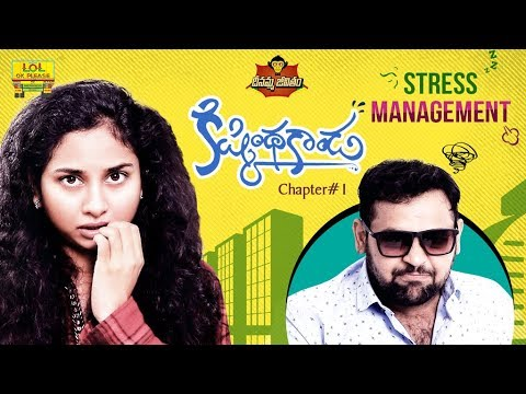 Kishkindakanda - Stress Management - Chapter #1 | #DJ Dheenamma Jeevitham | #Lolokplease | Epi #26