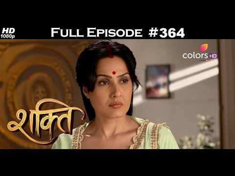 Video Shakti - 16th October 2017 - शक्ति - Full Episode download in MP3, 3GP, MP4, WEBM, AVI, FLV January 2017