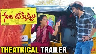 Video Nela Ticket Theatrical Trailer | నేల టికెట్ థియేట్రికల్ ట్రైలర్ | Ravi Teja | Telugu Trailers 2018 MP3, 3GP, MP4, WEBM, AVI, FLV Mei 2018