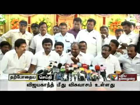 DMDK-dissident-MLA-Chandrakumar-on-why-he-wants-alliance-with-DMK
