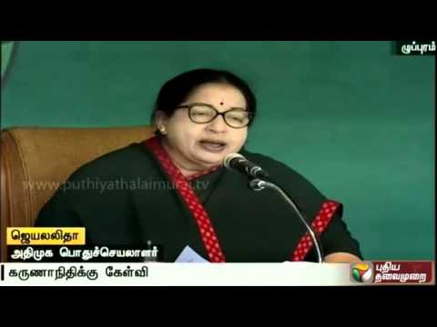 DMK-leader-Karunanidhi-making-false-promises-during-campaign-says-Jayalalithaa