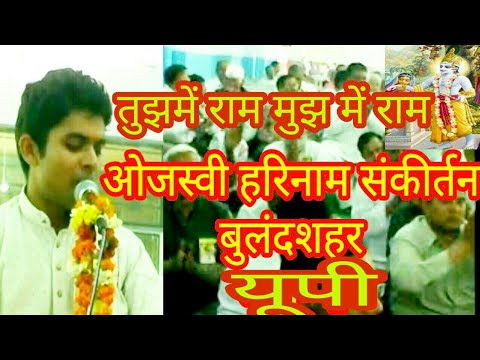 Video TUJME RAM MUJME RAM BY SH. VIPUL BHAI JI download in MP3, 3GP, MP4, WEBM, AVI, FLV January 2017