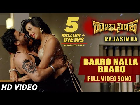 Baaro Nalla Baaro Video Song | Raja Simha Video Songs | Anirudh,Sanjana Galrani,Nikhitha|Jassie Gift