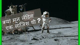Nonton क्या मून लँडिंग एक साजिश थी ?   Conspiracy of Fake Moon Landing In Hindi Film Subtitle Indonesia Streaming Movie Download