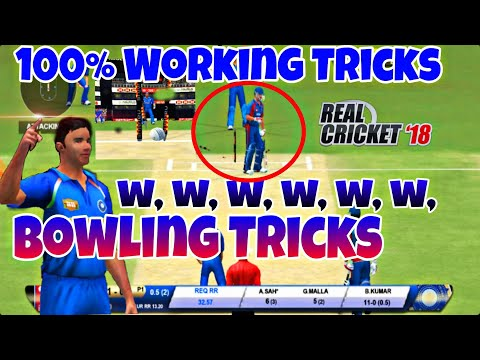 REAL CRICKET 19 BOWLING TIPS AND TRICKS | How to Get Quick Wicket in Real Cricket 19