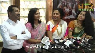 Suhasini at Antaram Classical Dance Show Press Meet