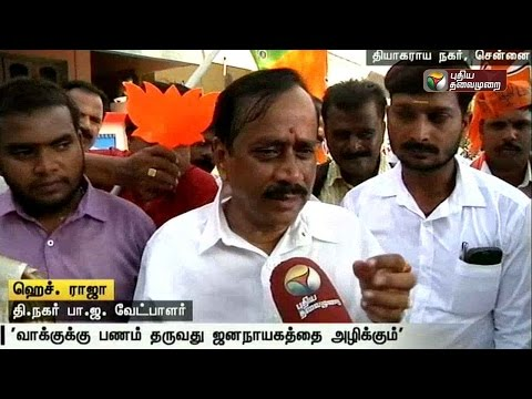 BJP-candidate-H-Raja-promies-to-solve-problems-of-T-Nagar