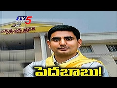 Nara Lokesh as MLC Member Confirmed | MLC Elections