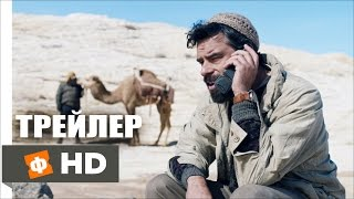 Nonton                       Don Verdean                                  2015  Film Subtitle Indonesia Streaming Movie Download