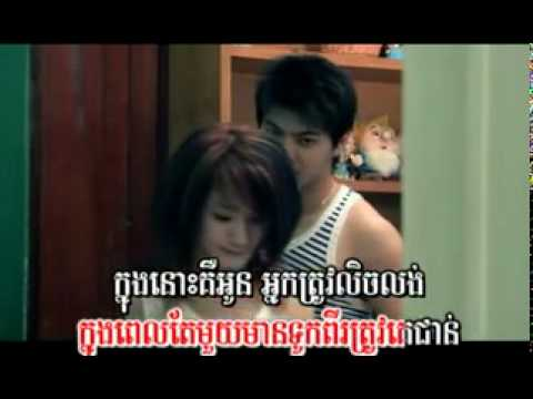 [M Production Khmer] Angella - Sok Chet Tver Monos Lanong.mp4